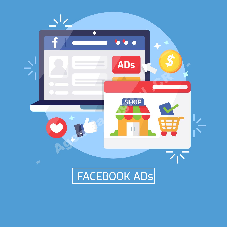 Facebook Anuncios en Redes Sociales Agencia Digital de Costa Rica
